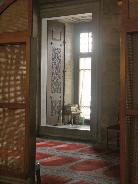 The Women's Section - Suleymaniye Mosque, Istanbul, Turkey